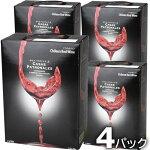 カサス・パトロナレス赤ワイン3000ml4本【送料無料】赤ワインミディアムボディチリBIBボックスワイン(紙パックワイン)カサスパトロナレス赤ワインセット4本入り
