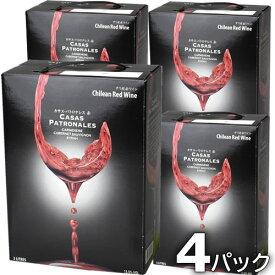 カサス・パトロナレス 赤 3000ml 4本【送料無料】赤ワイン ミディアムボディチリ BIB ボックスワイン(紙パックワイン) カサス パトロナレス 赤ワインセット 4本入り