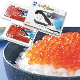 いくら醤油味(有機醤油使用)500g(250g×2) 【送料無料】【冷凍食品】カネサン佐藤水産