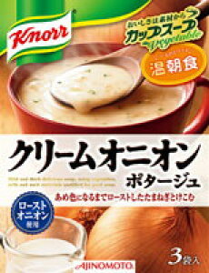 味の素 カップシチュークリームオニオンポタージュ53.7g ×60個【送料無料】