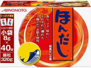 味の素 ほんだしK−40 ×16個【送料無料】