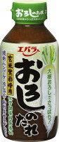 エバラ おろしのタレ 玄米黒酢使用 270g×12個 【送料無料】