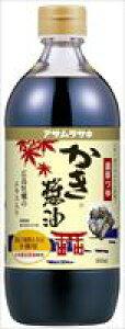 アサムラサキ かき醤油 600ml×12本 【送料無料】