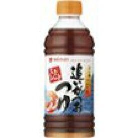 ミツカン 追いがつおつゆ ストレート 500ml×12個 【送料無料】