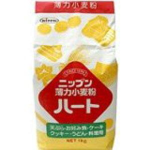 日本製粉 日本製粉  薄力小麦粉ハート  1kg×15個 【送料無料】