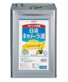 オイリオ キャノーラ油 缶 16.5kg 【送料無料】