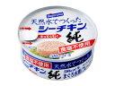はごろもフーズ 天然水でつくったシーチキン 純 75g×24缶 【送料無料】