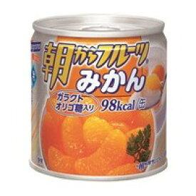 はごろもフーズ 朝からフルーツみかん 24個×3ケース(72個) 【送料無料】