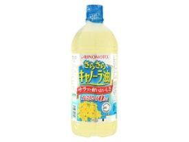 味の素 J-オイル さらさらキャノーラ油 1000g×10本 【送料無料】
