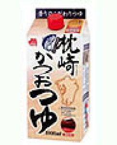 マルトモ 枕崎かつおつゆ 1L×10本×1ケース 【送料無料】