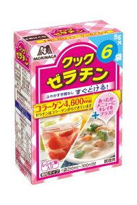 森永製菓 森永製菓 クックゼラチン 箱(5g×6袋)×84個 【送料無料】