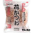 ヤマキ 業務用花かつお 500gA×4袋 【送料無料】