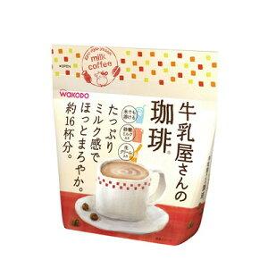 和光堂 牛乳屋さんの珈琲 袋270G×12個 【送料無料】