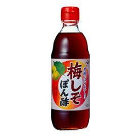 ヤマサ 梅しそぽん酢 360ml×12本 【送料無料】