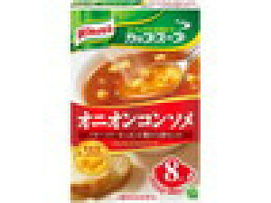 クノールカップスープ オニオンコンソメ8食入X6個 【送料無料】