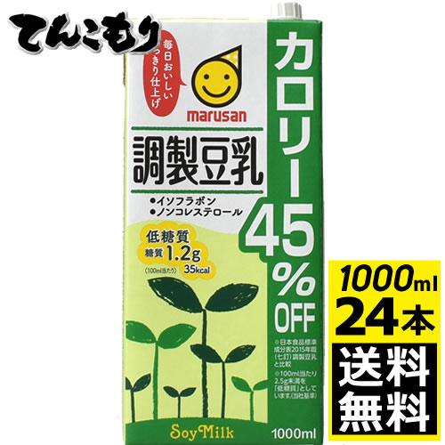 マルサンアイ 調整豆乳カロリー45%OFF 1000ml 24本(6本X4) 【送料無料】