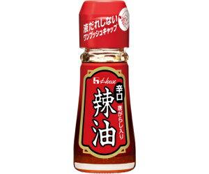 ハウス食品 ラー油唐辛子入り ×30個【送料無料】