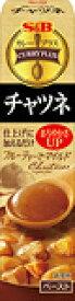 ヱスビー食品 カレープラス チャツネ 43g ×60個【送料無料】