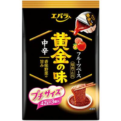 エバラ エバラ食品 黄金の味 中辛プチサイズ 42g×3×12個 【送料無料】
