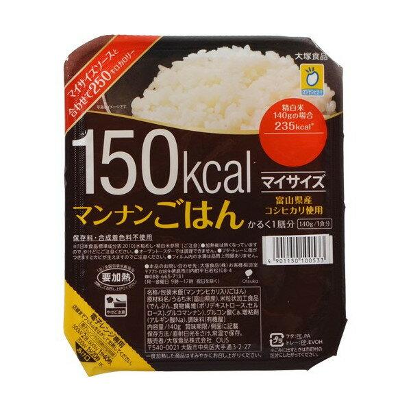 大塚食品 マイサイズ マンナンごはん140g×48個【送料無料】