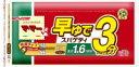 日清フーズ ママ 早ゆでスパゲティ 1.6mm500g ×20個【送料無料】