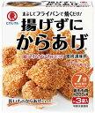 ヒガシマル醤油 揚げずにからあげ調味料 ×60個【送料無料】