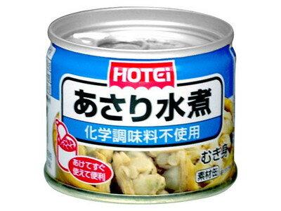 ホテイフーズコーポ あさり水煮 8号100g ×24個【送料無料】