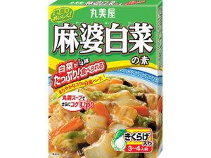 丸美屋食品工業 丸美屋 麻婆白菜の素160g ×60個【送料無料】