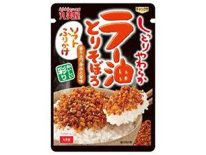 丸美屋食品工業 ソフトふりかけ ラー油とりそぼろ ×60個【送料無料】