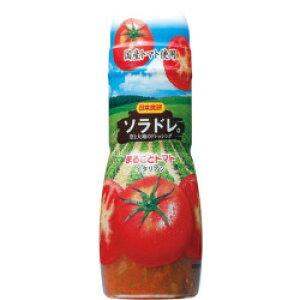 日本食研 日本食研ソラ♪ドレ空と大地のドレッシングまるごとトマト 300ml×12個 【送料無料】