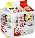 サトウ食品 サトウのごはん 北海道産ななつぼし 5食パック 200g×5食パック×8個×2ケース【送料無料】