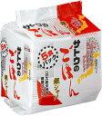 サトウ食品 サトウのごはん 銀シャリ 200g×5食パック×8個×2ケース 【送料無料】