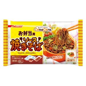 日清フーズ お弁当用ソース焼きそば3個入りX12袋【送料無料】【冷凍食品】
