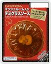 プリマハム ソースで食べるハンバーグ デミグラスソース95gX20個 【送料無料】