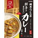 大塚食品 銀座 ろくさん亭 六三郎のまかないカレー 20個セット 【送料無料】