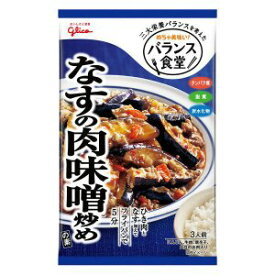 グリコ バランス食堂なすの肉味噌炒めの素 78g×80個