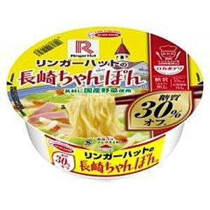 エースコック ロカボデリ リンガーハットの長崎ちゃんぽん 糖質オ×12個