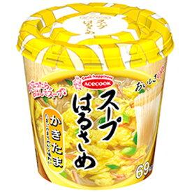 【全商品ポイント5倍 3/5(金)0:00〜3/5(金)23:59】エースコック  スープはるさめ かきたま 20g×6個