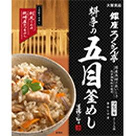 大塚食品 銀座ろくさん亭 五目釜めし 287.5g×5個