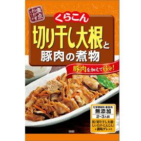 小倉屋昆布食品 くらこん 満点おかず 切干大根と豚肉 ×80個【送料無料】