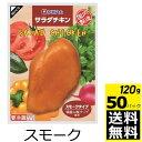 めっちゃ売れてます!! ダイエットの強い味方!! 高タンパク低カロリー!! 伊藤ハム サラダチキンスモークX50…
