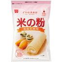 共立食品 米の粉 袋280g×6個 【送料無料】