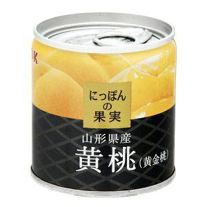 K&Kにっぽんの果実山形県産黄桃(黄金桃)  110g×12個