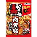 寿がきや 監修赤から肉豆腐の素×40個 【送料無料】