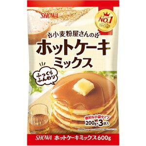 昭和産業 昭和産業 小麦粉屋さんのホットケーキミックス 600g×20個 【送料無料】