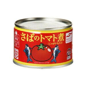 マルハ さばのトマト煮