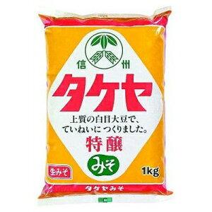 竹屋 タケヤ 特醸味噌 1kg ×10個【送料無料】