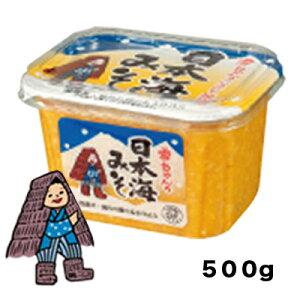 日本海味噌醤油 日本海 ゆきちゃんみそ500G ×8個【送料無料】