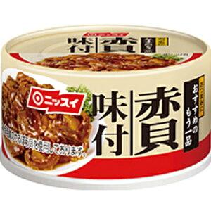 ニッスイ赤貝味付90g ×24個