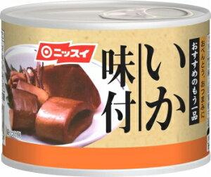 いか味付 130g 24缶